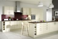 Gower Rapide+ Paris Cream Base Unit - 1000mm